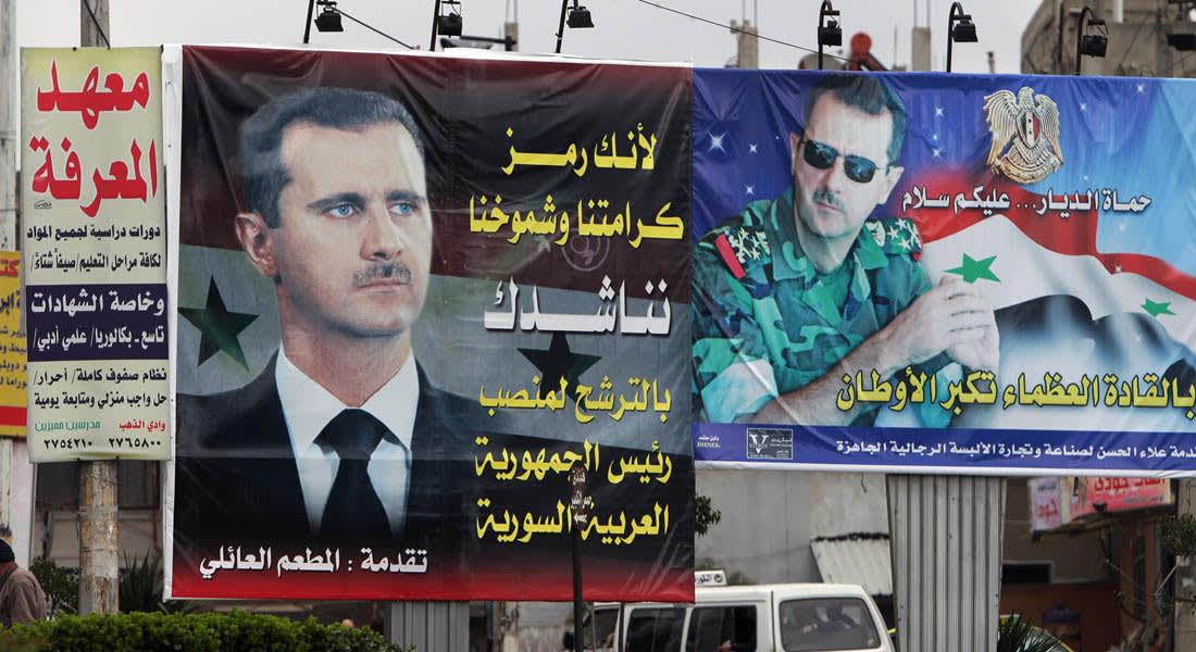 الأسد يترشح للرئاسة ويدعو لعدم إطلاق النار فرحا.. ونشر الانترنت من أبرز إنجازاته