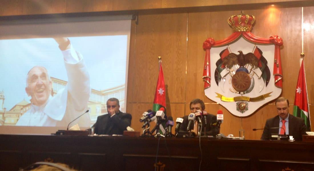 الأردن يستعد لزيارة رابعة لبابا الفاتيكان.. ولا مجال للسياسة