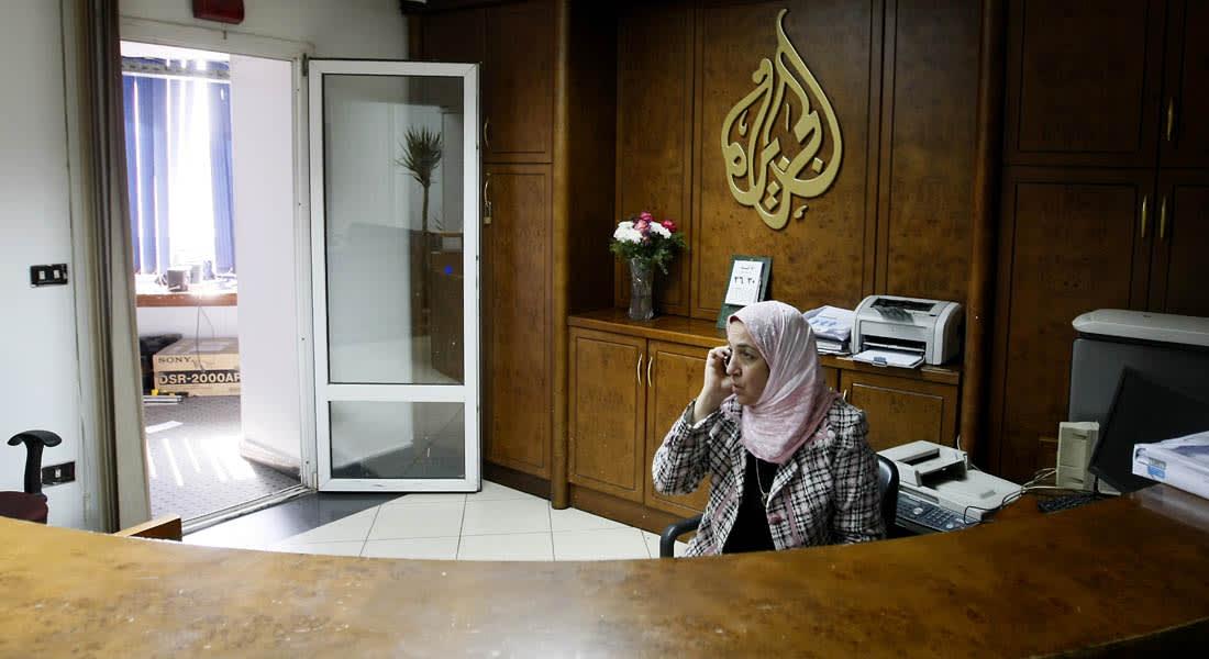 قناة الجزيرة تطالب مصر بدفع 150 مليون دولار تعويضا عن خسائرها