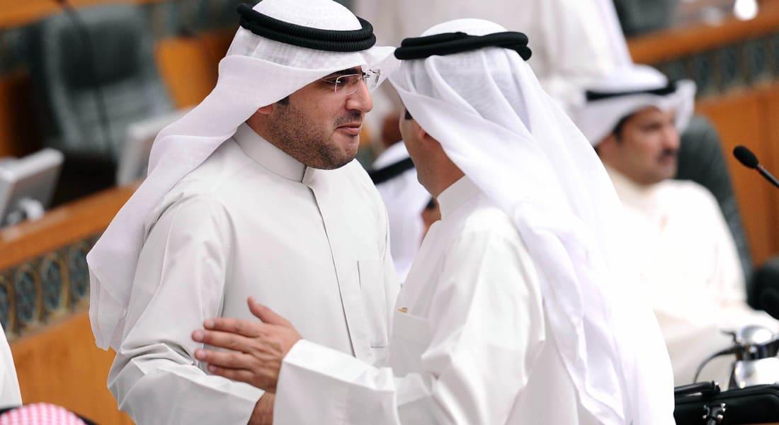 الكويت: استقالة ثلاثة نواب والصحف تحذر من أزمة سياسية مستعرة
