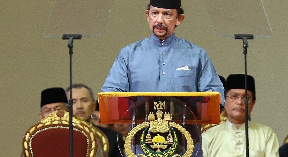 """منظمات: تطبيق الشريعة سيعيد بروناي إلى """"عصور الظلام"""""""