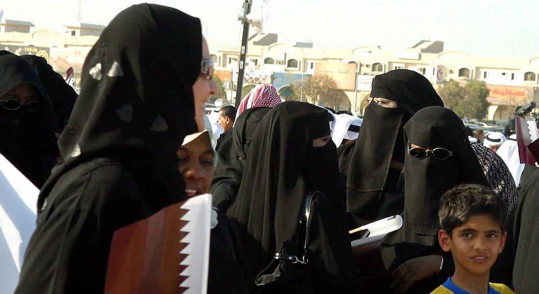 صحف العالم: المرأة القطرية تسبق الرجل في التعليم والمناصب المهمة