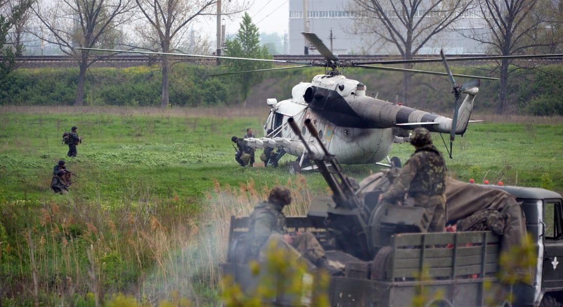 أوكرانيا تخسر مروحيتن وضابطين وتواصل حملتها ضد انفصاليي الشرق