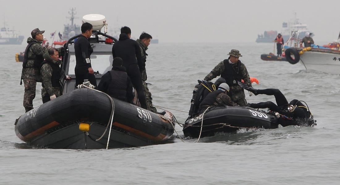 العبارة الكورية.. 263 ضحية ووفاة غواص أثناء البحث عن 39 مفقودا