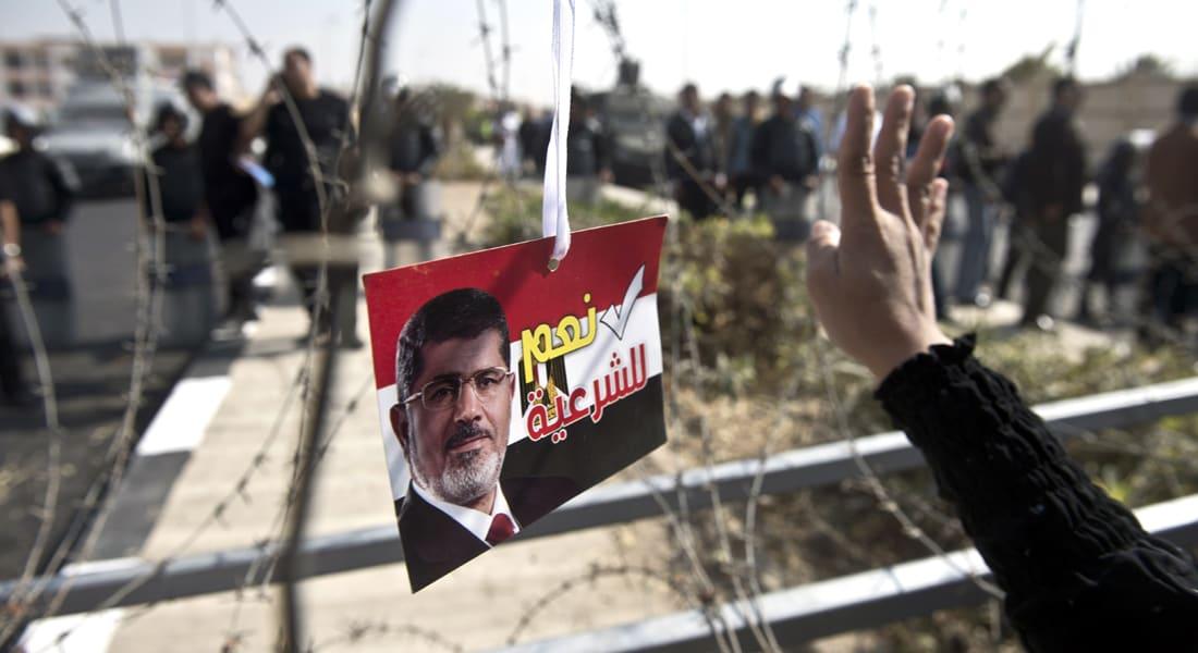 """مصر: من هم المتهمون بقضية """"التخابر"""".. وما هي الاتهامات الموجهة إليهم؟"""