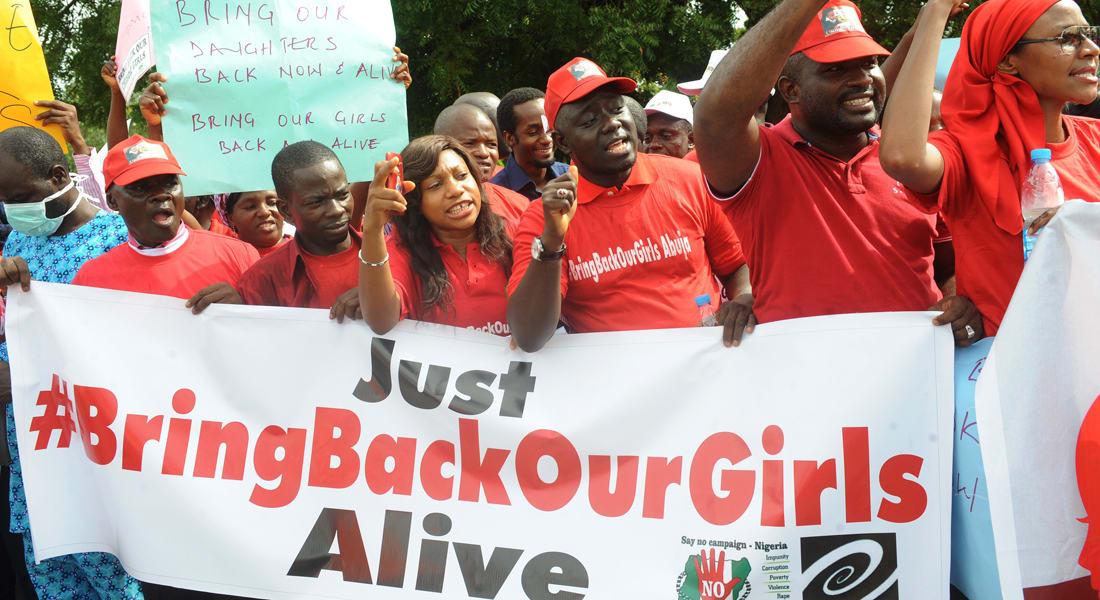 نشطاء.. أين العالم العربي من قضية الفتيات المختطفات في نيجيريا؟