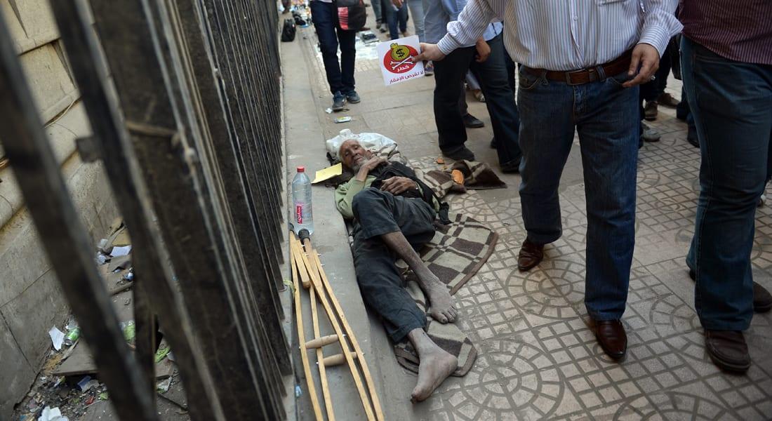 """لأول مرة.. محكمة مصرية تنتصر لـ""""مرضى الفقراء"""" على حكومة محلب"""