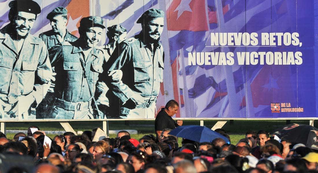 """كوبا تعلن إحباط """"مخطط إرهابي"""" واعتقال مقيمين بالولايات المتحدة"""