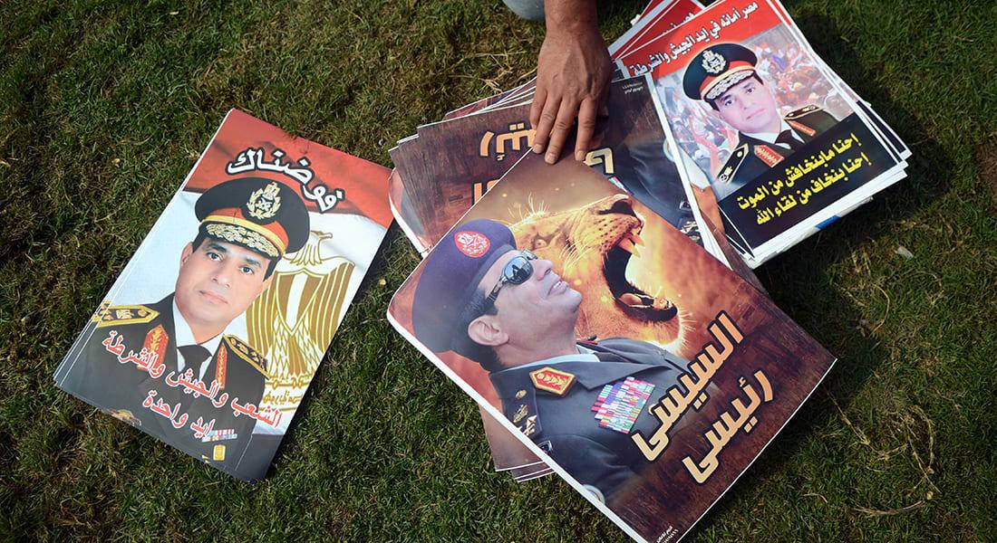 صحف العالم: تصميمات غرافيتي عالمية ضد خطط السيسي