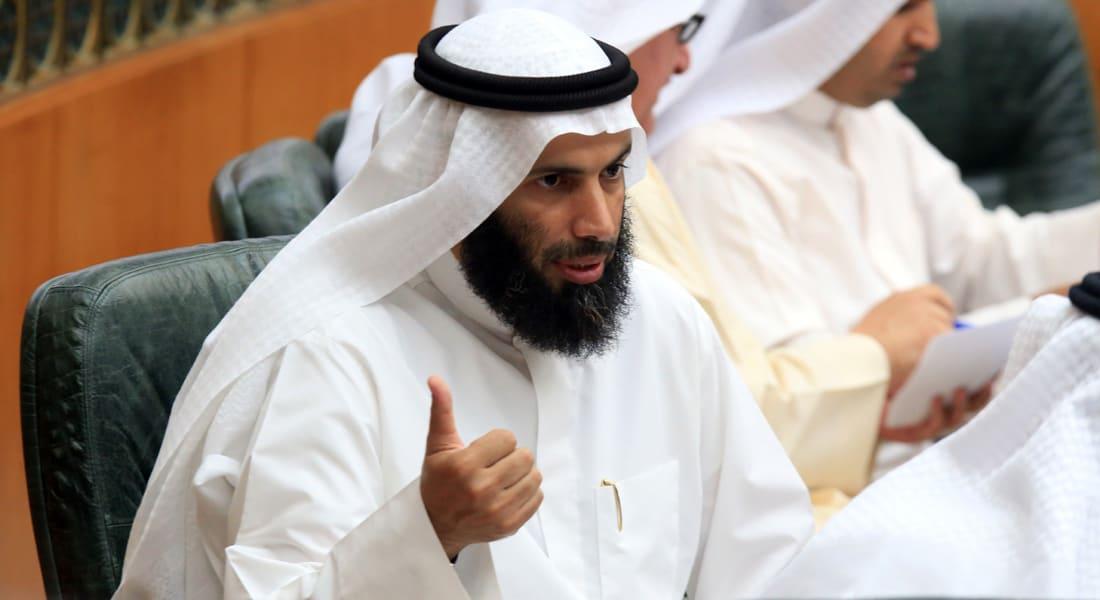 """استقالة وزير كويتي اتهمه مسؤول أمريكي بـ""""دعم الإرهاب"""" في سوريا"""