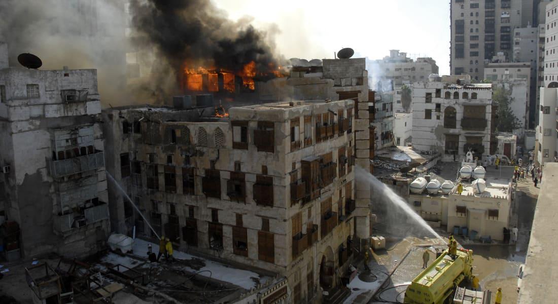 السعودية.. 11 قتيلاً في حريق بورشة لتصنيع الأثاث بالرياض