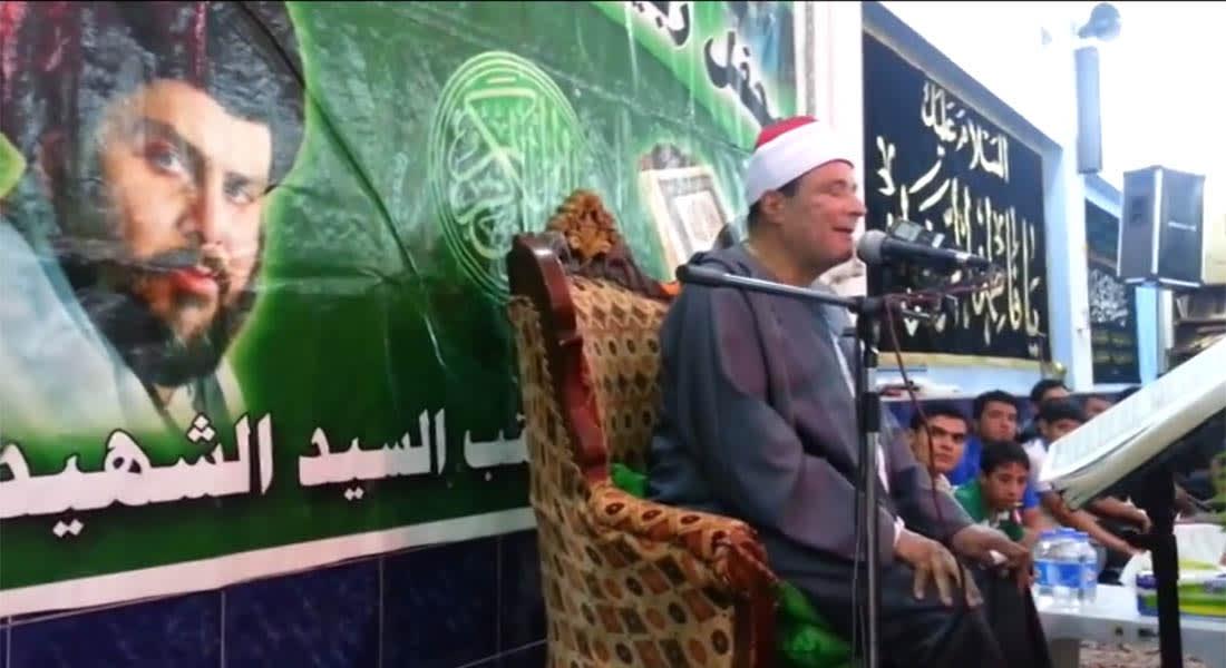 """الأزهر يحذر من """"مكائد الشيعة"""" بعد """"توريط"""" شيخ مصري بأداء الأذان الشيعي"""