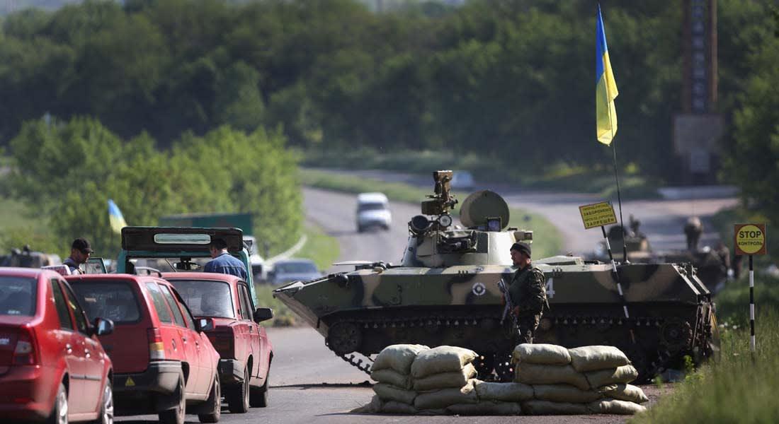 مقتل 6 جنود أوكرانيين بكمين بإقليم سلوفيانسك شرق البلاد