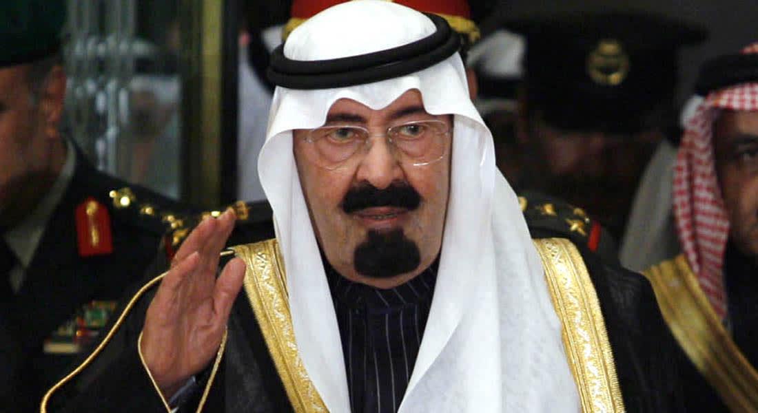 """تباين حول دعوة السعودية لظريف: أمريكا """"لا تعلم"""" وإيران """"لم تتسلم"""".. وتوقعات متشائمة"""