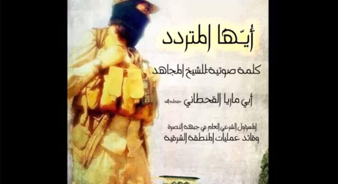 """جبهة النصرة: داعش خوارج العصر ولا سقوط للأسد قبل استئصالهم بـ""""سيف علي"""""""