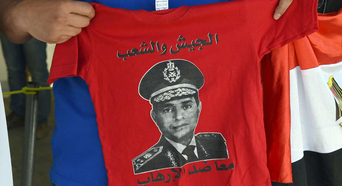 مصر: جرح 4 بانفجار استهدف مؤتمرا لدعم السيسي..وهبوط اضطراري لطائرة بدون طيار