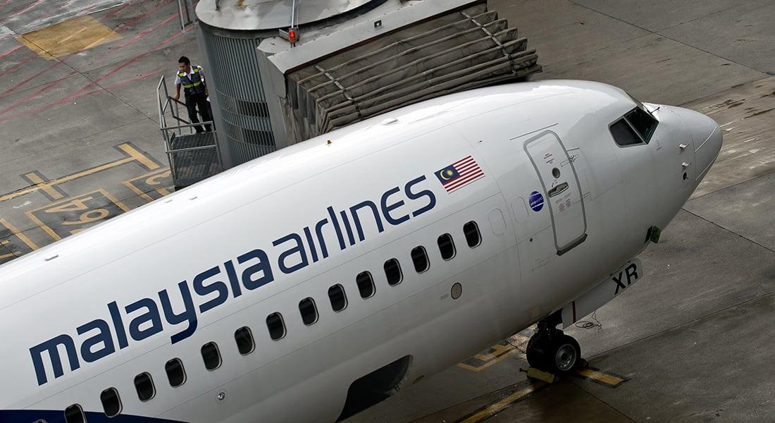 صحف العالم: فيلم يقدم نظرية جديدة عن سقوط الطائرة الماليزية