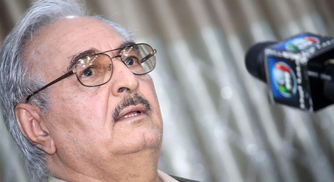 جماعة الإخوان تهاجم اللواء حفتر: سيسي ليبيا يحاول تكرار الانقلاب بدعم دول عربية