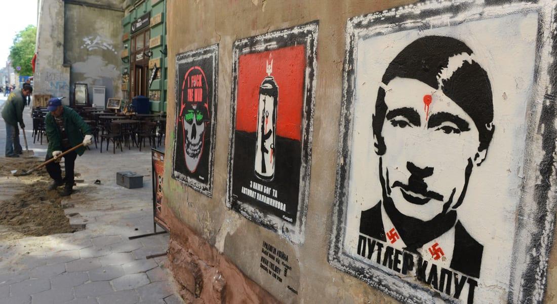 """موسكو تحتج لمزاعم تشبيه الأمير تشالز لبوتين بـ""""هتلر"""""""