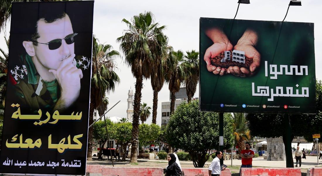 كيف يتعاطى السوريون مع ثلاث حملات انتخابية رئاسيّة لأوّل مرّة في تاريخهم؟