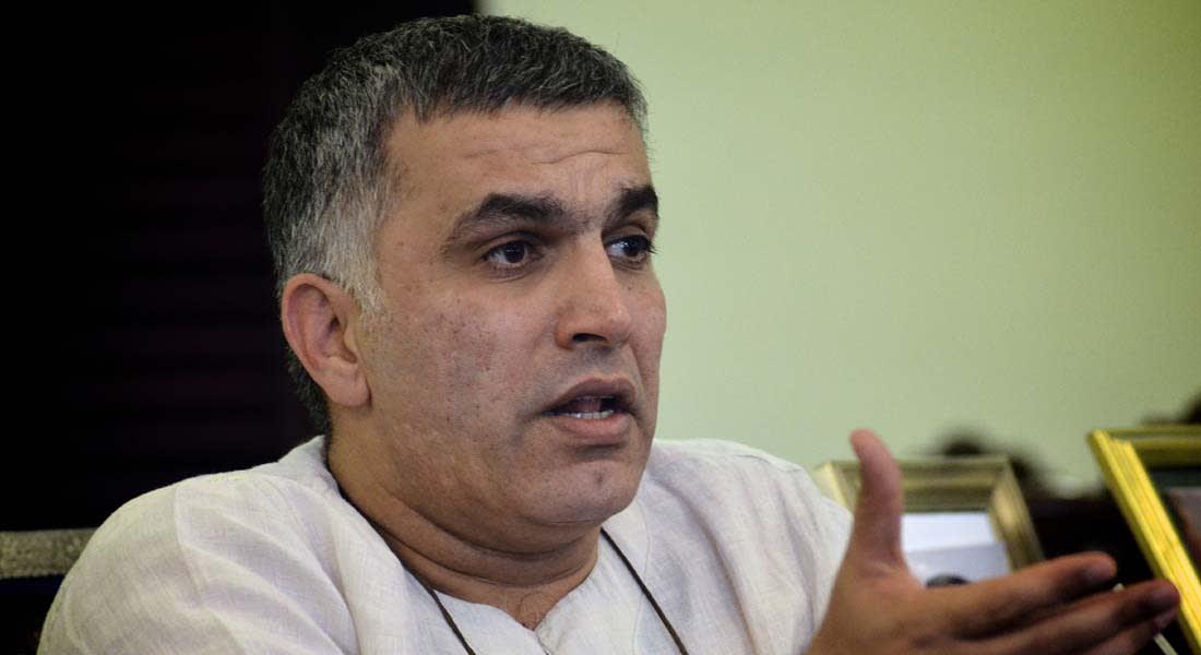 الافراج عن الناشط البحريني نبيل رجب