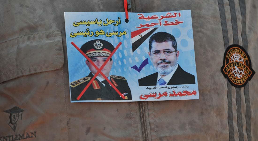 """جماعة الإخوان تتوعد السيسي بـ""""إبداعات سلمية"""": لن يحكم مصر """"سفاح"""""""