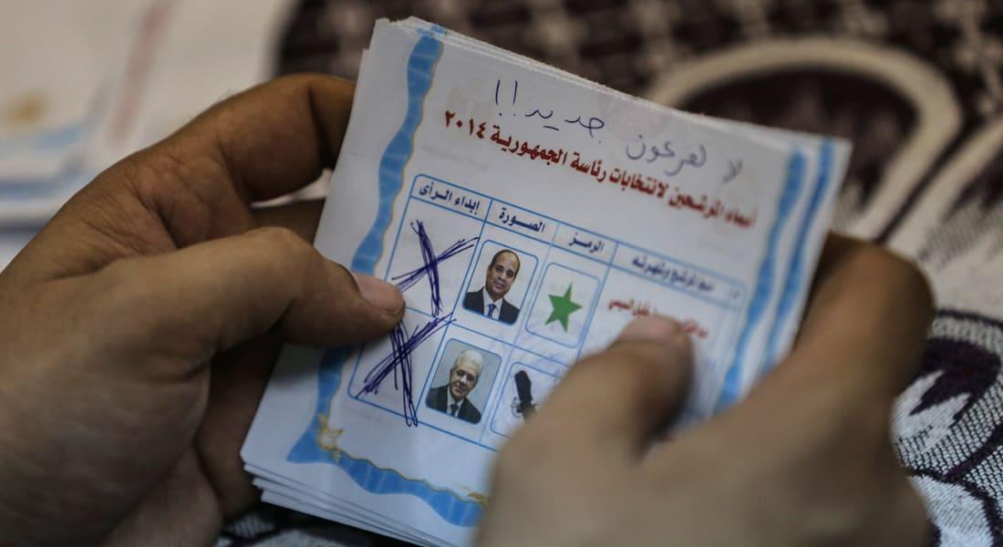 صباحي يرفض إغلاق قرار التمديد وحكومة محلب تبحث ما بعد الانتخابات