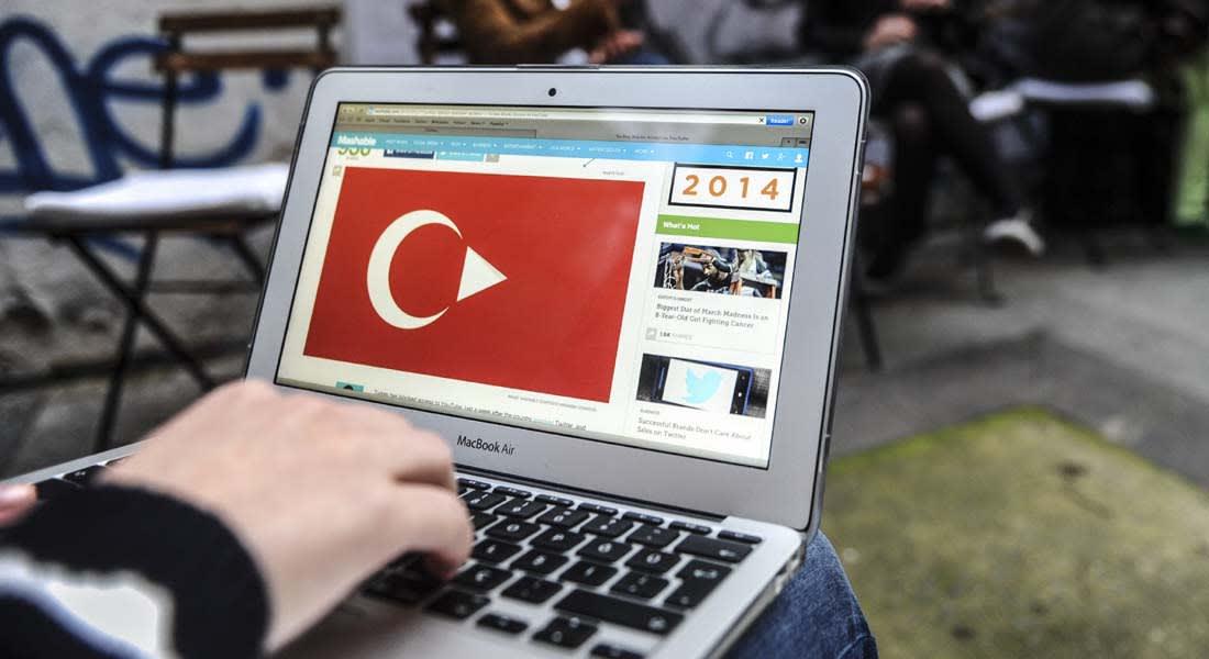 """تركيا .. المحكمة الدستورية تقضي بفك الحظر على """"يوتيوب"""""""