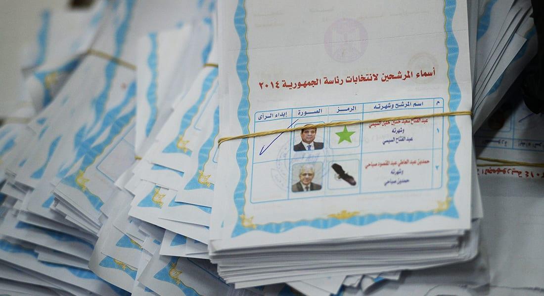 المؤشرات الأولية لنتائج انتخابات مصر.. بالمحافظات والأرقام