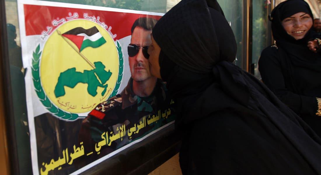 """السوريون على """"فيسبوك"""" مشهد افتراضي ساخر لانتخابات مرتقبة"""