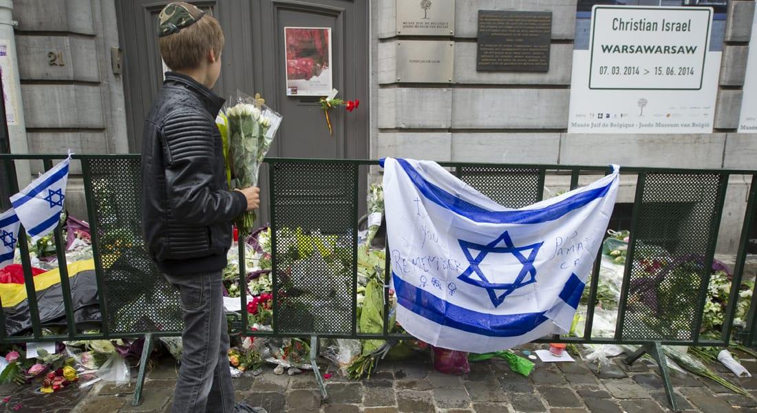 فرنسا توقف مشتبها به في حادث إطلاق النار على المتحف اليهودي ببروكسيل