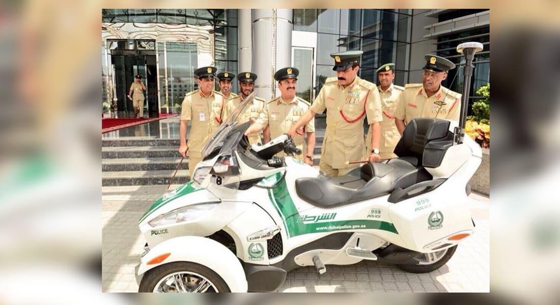 دراجات فخمة لدوريات شرطة دبي في الأماكن السياحية