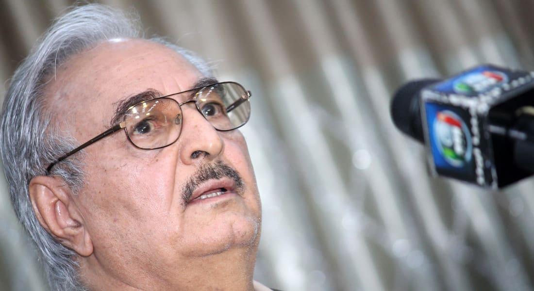 ليبيا.. حفتر ينجو من محاولة اغتيال: لم يصبني شيء والرد سيكون مضاعفاً