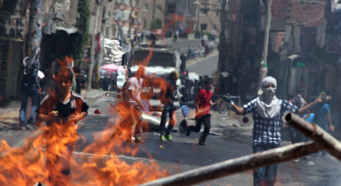مصرع شخصين في مصادمات بين أكراد والأمن التركي بديار بكر