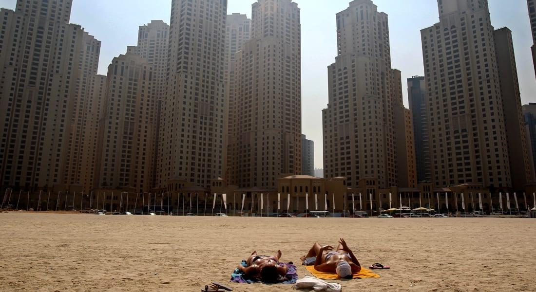 المصرف المركزي الإماراتي: زيادة الإختلال في سوق العقارات