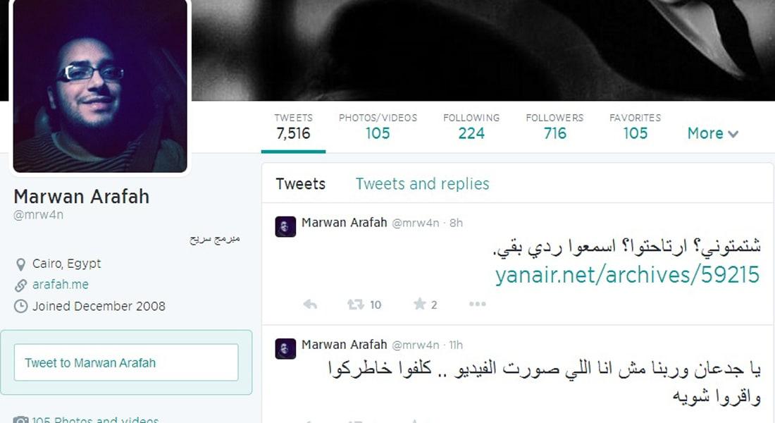 """صاحب فيديو """"تحرش التحرير"""" يوضح حقيقة عمله و """"الشائعات"""" حوله"""