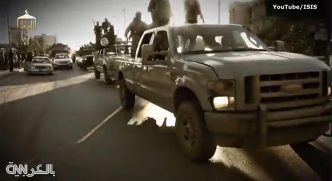 بالفيديو.. التونسي اللحيان يهزم نجوم أمريكا والصين بكرة السلة الاستعراضية