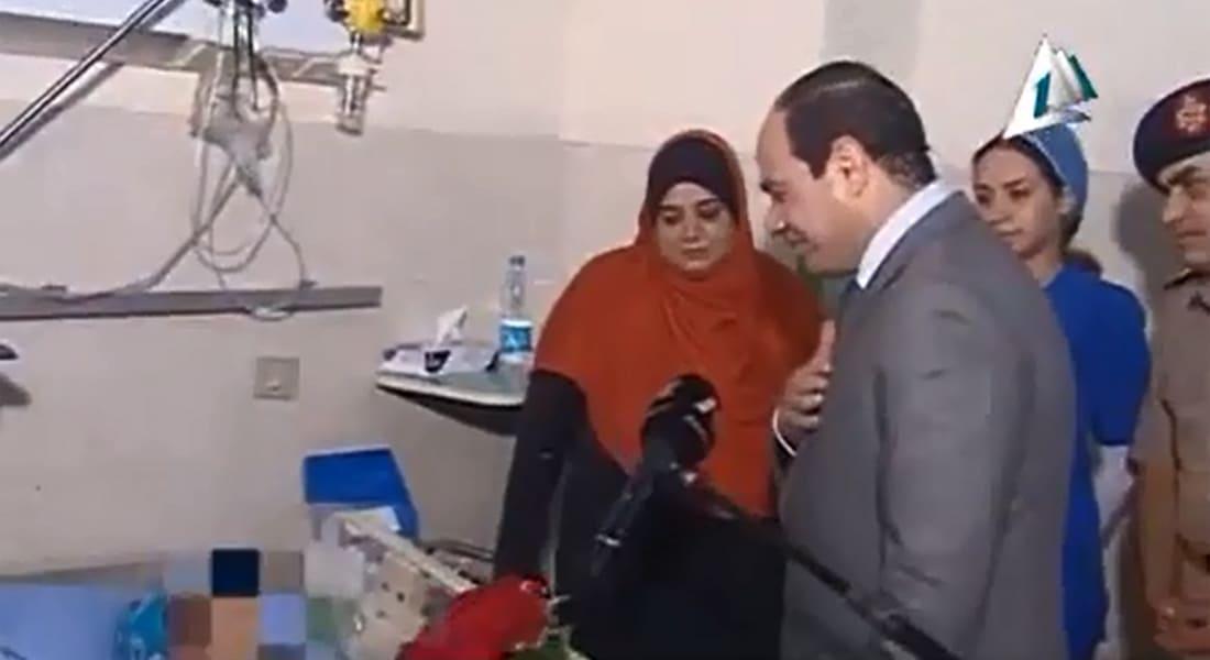 """السيسي لضحية التحرش بالتحرير: """"ما تزعليش حقك علينا.. إحنا مش كويسيين"""""""