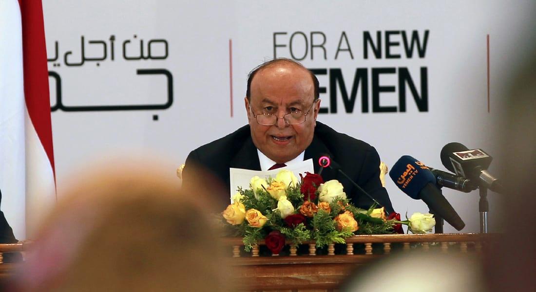 تعديل يشمل 6 وزارات في الحكومة اليمنية بينها الخارجية والنفط والمالية