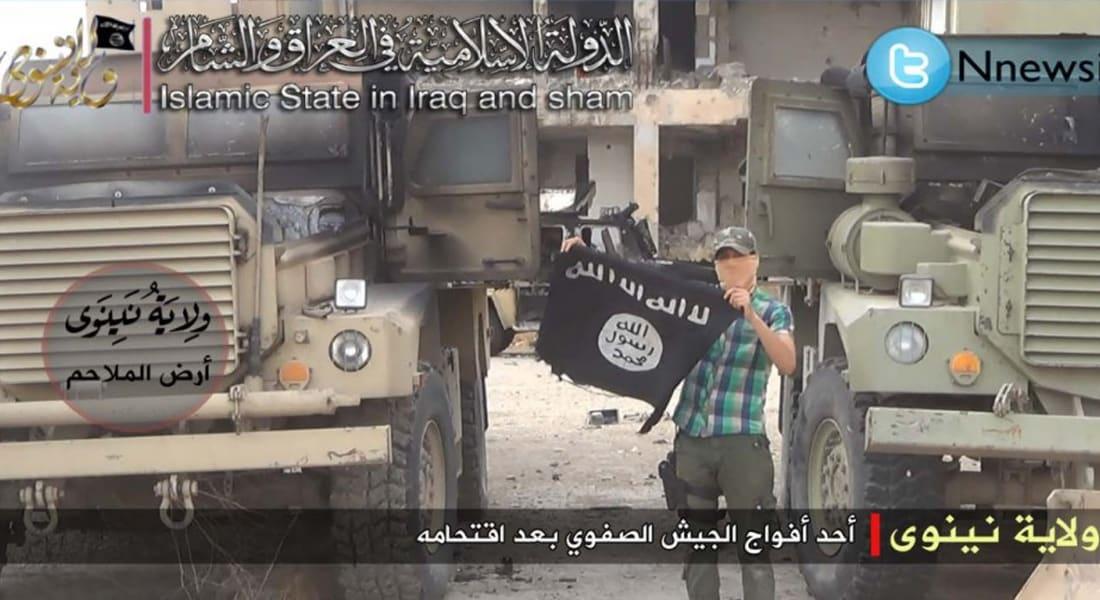 العراق.. محافظ صلاح الدين ينفي اختطافه من داعش.. وتركيا تحذر من إيذاء رعاياها المعتقلين