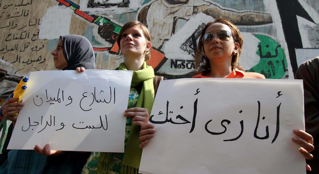 """بعد واقعة التحرير.. حوادث """"تحرش"""" جديدة تخلف قتيلاً وجرحى بمصر"""