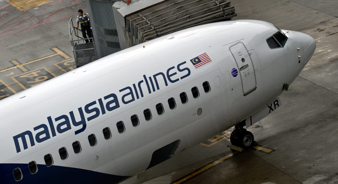 ماليزيا تعطي الدفعة الأولى من التعويضات لعائلات الطائرة المنكوبة