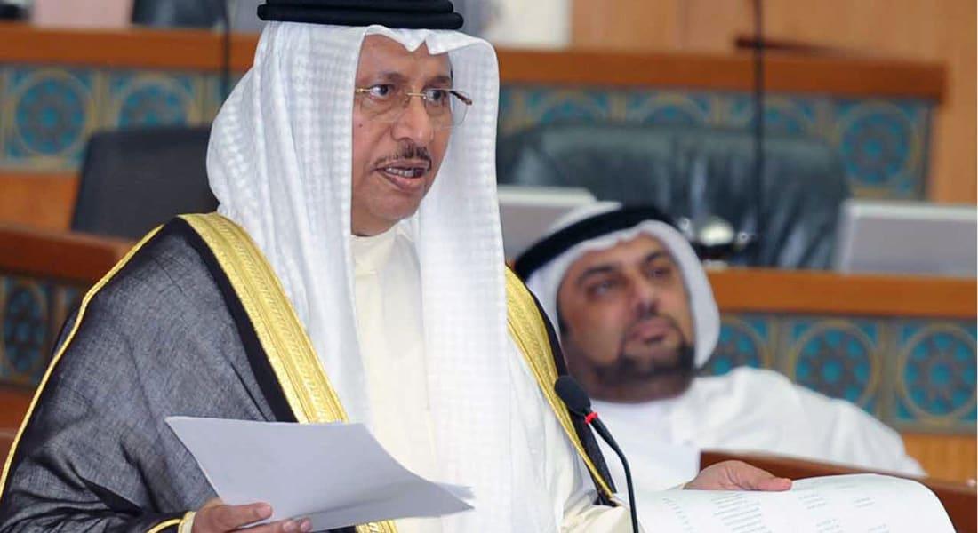 رئيس الوزراء الكويتي يطلب التحقيق في شبهات فساد وغسيل أموال وتعامل مع إسرائيل