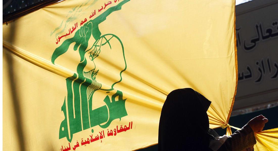 حزب الله: العراق سيهزم داعش بالتكاتف.. ومن يدعم هذا التنظيم واهم وسينقلب عليه