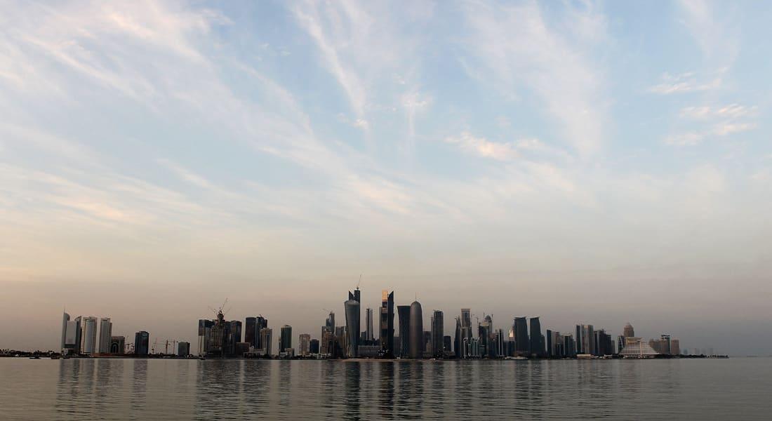 تقرير: قطر الأولى عالمياً بعدد الأسر الغنية