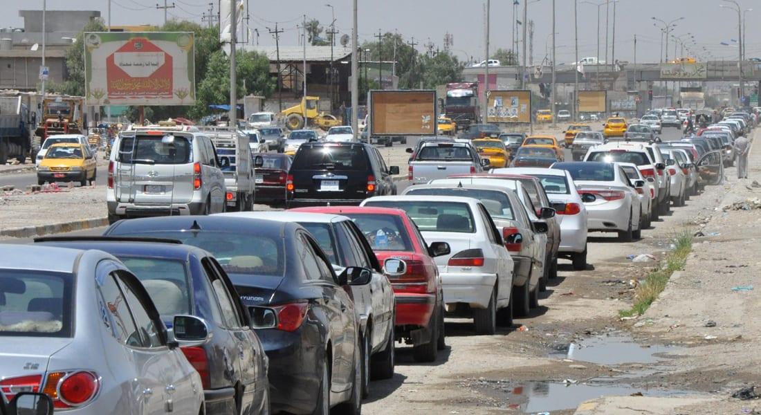 """هل تؤثر """"داعش"""" على الاقتصاد العراقي؟"""