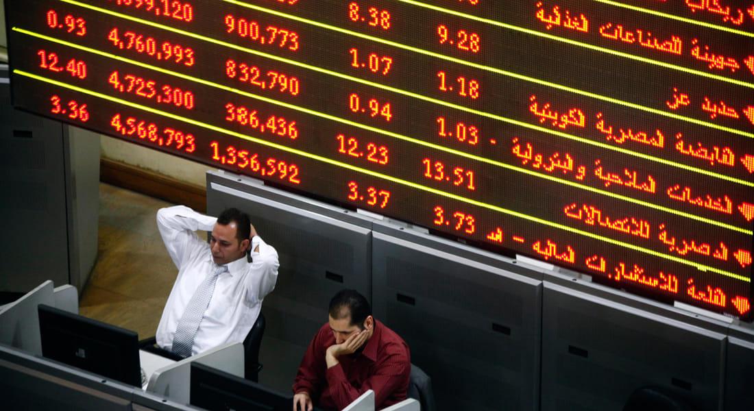 """بورصة مصر تخالف """"الآمال"""" وتخسر 2.1 مليار دولار بأسبوع"""