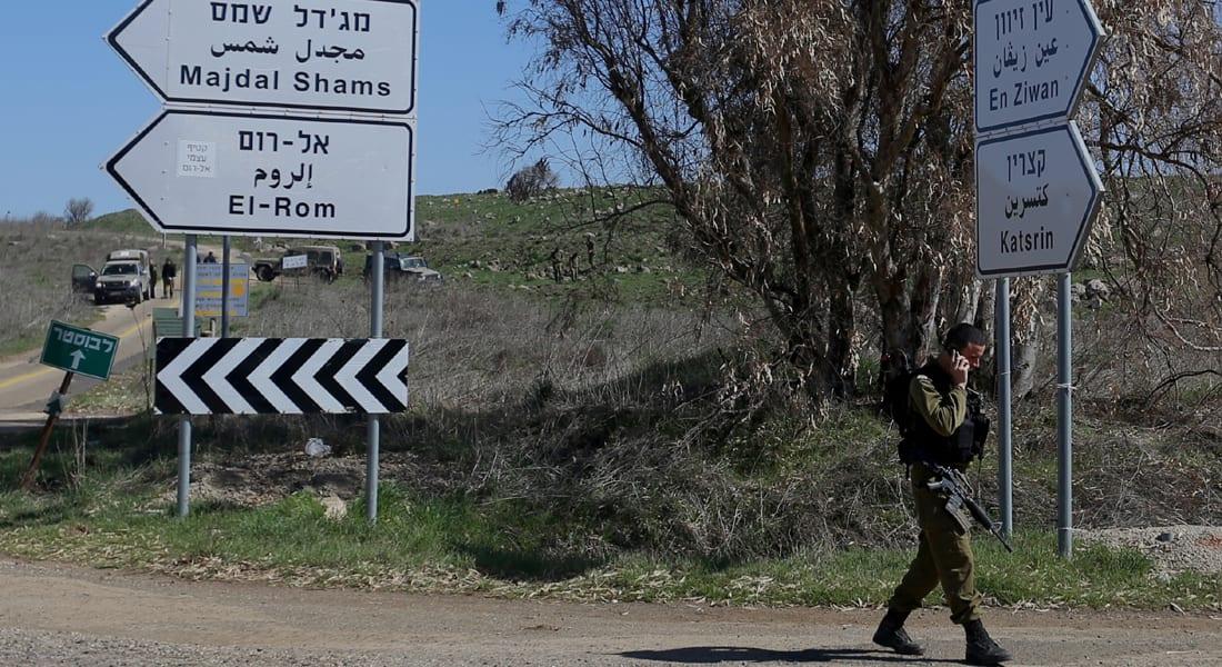 إسرائيل: مقتل مدني بانفجار في الجولان