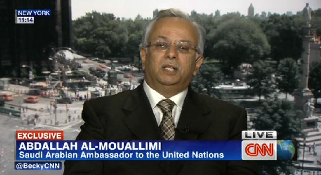 سفير السعودية للأمم المتحدة لـCNN: وحدة العراق خط أحمر وضرورة وجود حكومة ترقى لتطلعات الشعب