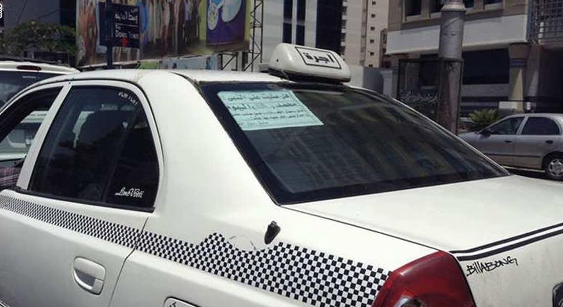 """مصر.. ماذا تقول دار الإفتاء بـ""""فتنة"""" ملصقات """"الصلاة على النبي""""؟"""